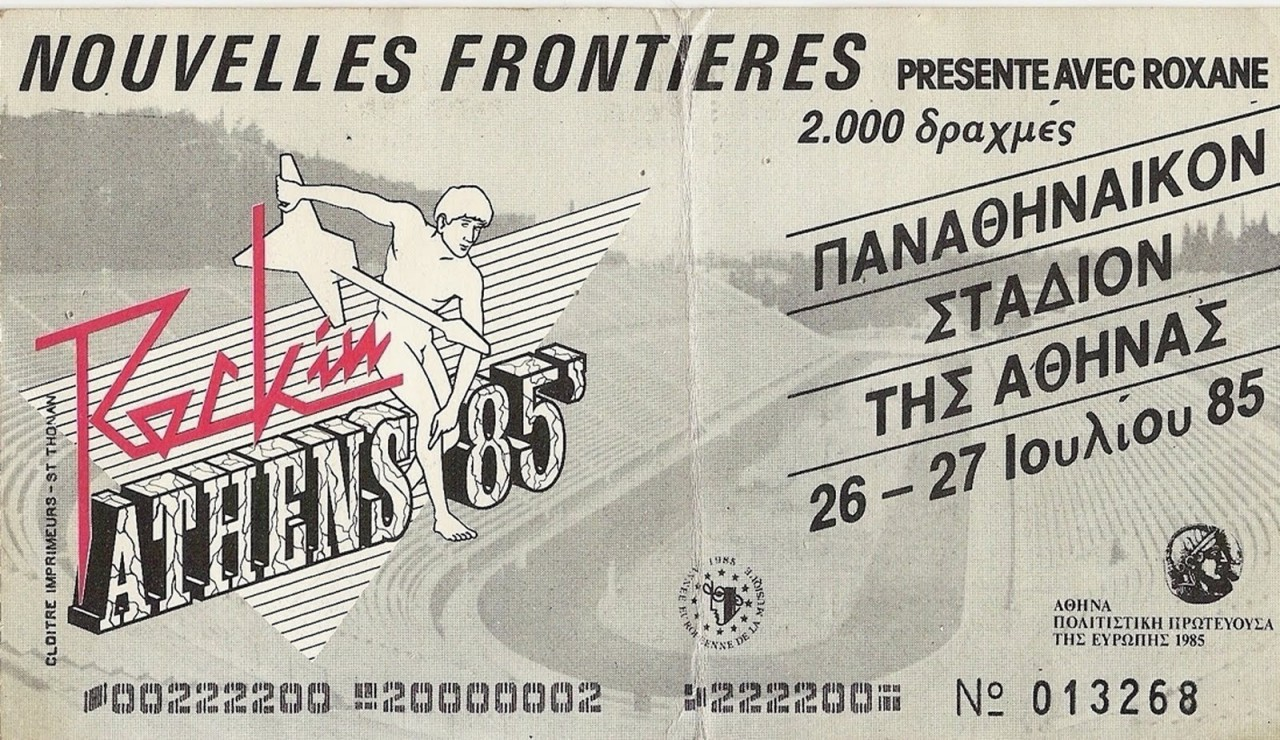 rock in athens 1985