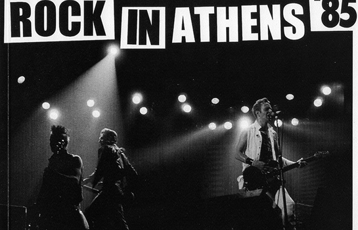 rock in athens a2